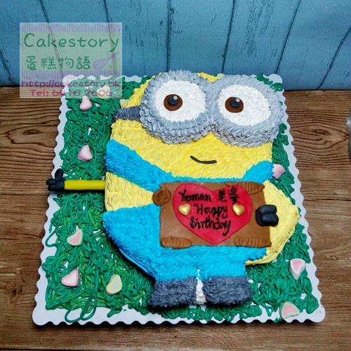 Minions Cake Hk